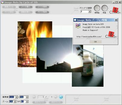 image_note.jpg