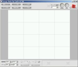 image_note_default.jpg