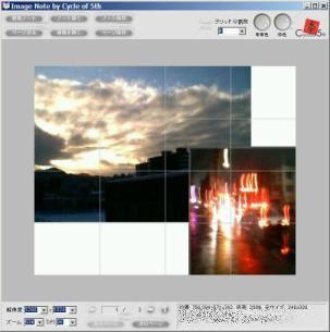 image_note_frame_top.jpg