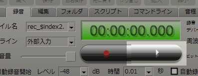 record_start_button.png