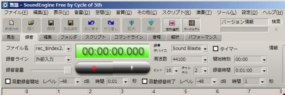 record_tab.png