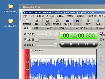 edit_by_soundengine.jpg