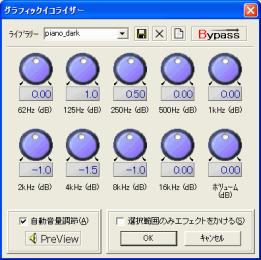 piano_dark.png