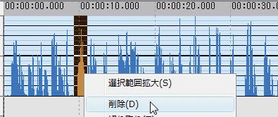 voice_cut.png