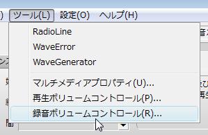 tool_menu.png