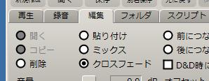 edit_tab.png