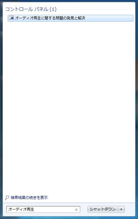 start_menu.jpg